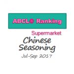 ABCL_20171117_eye