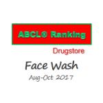 ABCL_20171201_eye