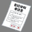 201801_ishizawa2