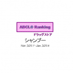 20180330_ABCL_eye