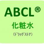 20180413_ABCL_eye_02