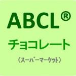 20180420_ABCL_eye
