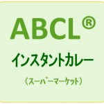 ABCL_20180615_eye