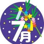 2018.7_ishizawa